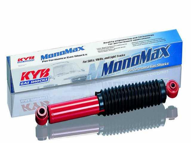 KYB_MONOMAX-b