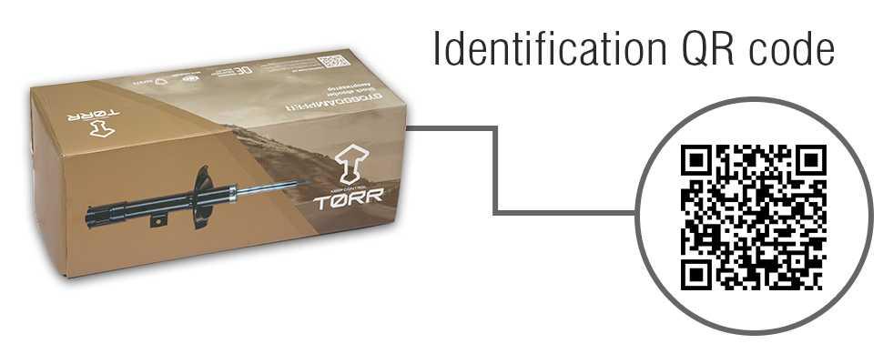 QR код на упаковке